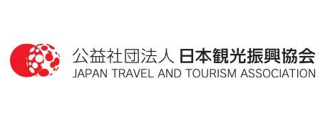 (公社)日本観光振興協会